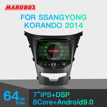 MARUBOX Per Ssangyong Korando Lettore Multimediale 2014 Dell'automobile Android 9 GPS Car Audio Radio Auto 8 Core 64G, IPS, DSP KD7225(China)