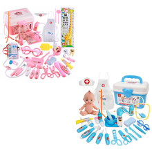 37Pcs Kids Toys Set Baby Suitcases Kit Cosplay Dentist Nurse Simulation Medicine Box With Doll Costume Xma Gift(China)