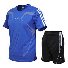 Новая спортивная футболка с коротким рукавом для футбола баскетбола