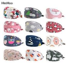 Модная хлопковая шляпа с разноцветным мультяшным принтом регулируемые