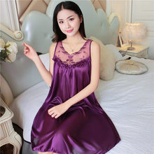 Women Pregnant Summer Loose Pajamas Dress Mesh Embroidery Ruffle Nightgown(China)
