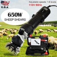 650W Electric Sheep Goat Shearing Machine 6 Adjustable Speed Shearing Clipper Shear Cutter Wool Scissor