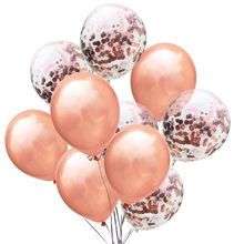 10Pcs Confetti Latex Balloons Birthday Party Decoration Wedding Festival Supplies Boy Girl Baby Shower Balloon