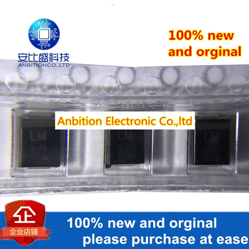 20pcs 100% New And Orgianl SMBJ15A Silk-screen LM SMB DO-214AA 15V 600W In Stock