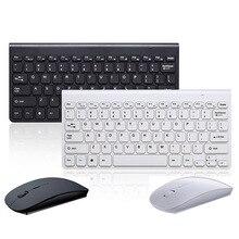 2,4 ГГц Беспроводная клавиатура+ беспроводная мышь комбо набор для ноутбук ПК настольный компьютер VDX99