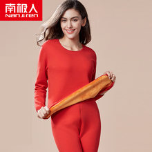 Nanjiren roupa interior feminina conjunto de lingerie térmica longo johns grosso manga longa quente cor sólida algodão roupas de inverno