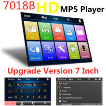 7018B Upgrade Version 7 Inch 2 Din Stereo Receiver Car Radio
