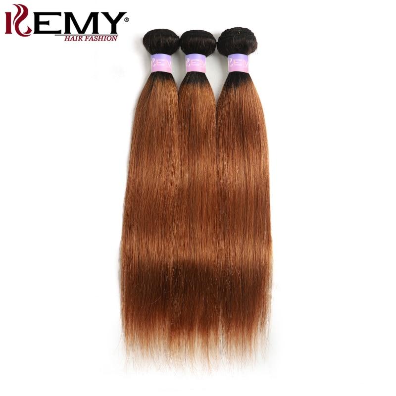 T1B/30 Ombre Brazilian Straight Human Hair Weave Bundles KEMY HAIR Brown Hair Weaving Non-Remy Hair Extension 3/4PCS