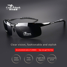 Cook Shark 2020 new aluminum magnesium sunglasses men's sunglasses HD polarized driving driver glasses tide
