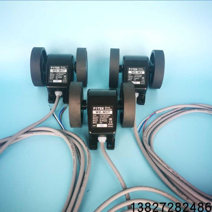 Meter Wheel Transmitter Wheel Type Length Gauge Sensor WE-M4T WE-M3T WE-M2T