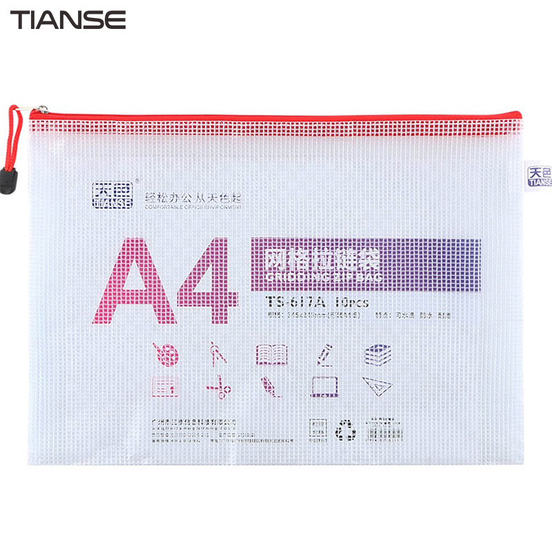 TIANSE Thickened A4 File Bag Grid Transparent Zipper Bag Waterproof PVC Test Paper Bag Student Stationery Bag 10pcs