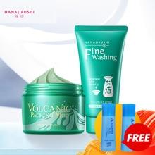 «Máscara de lama vulcânica para pele, máscara facial clara de poros, remoção de cravo, morango, clareamento hidratante, 80g