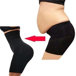 Image 2 - Bel eğitmen şekillendirme kadınlar vücut şekillendirici zayıflama kemeri külot popo kaldırıcı Shapewear zayıflama iç çamaşırı karın kontrol kuşak kemer