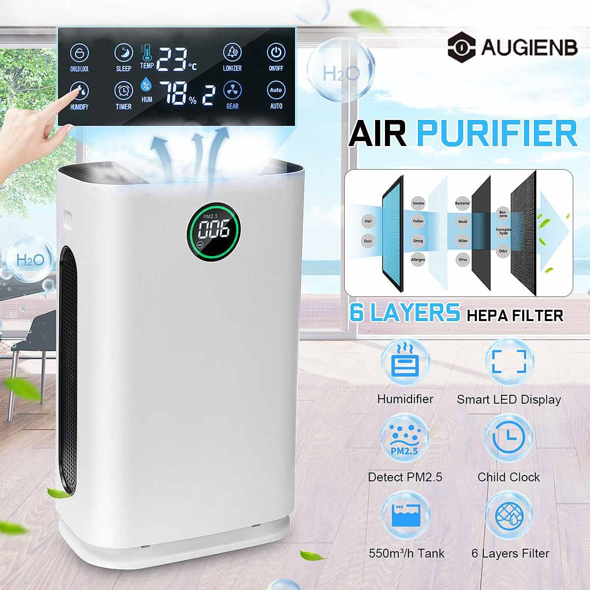 "AUGIENB 17"" Large Room Air Purifier for Home, True HEPA Filter, Odor Allergies Remover for Smoke, Dust, VOCs, Pollen, Pet Dander"
