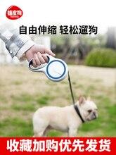 цена Dog Hand Holding Rope Automatic Retractable Dog Leash Dog Chain Dog Collar Small Dog Teddy Dog Pet Supplies онлайн в 2017 году