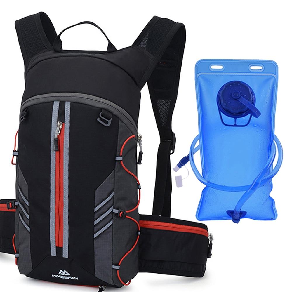 Running Bag 10L Bicycle Backpack Trail Cycling Marathon Run Rucksack Hydration Men Water Bag Sport Bottle Bike Back Vest Pack