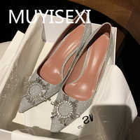 Silver Women Pumps 8cm High Heel Pointed Toe Office Work Party Shoes with Sun Flower Rhinestone Black Fashion LAB01 MUYISEXI