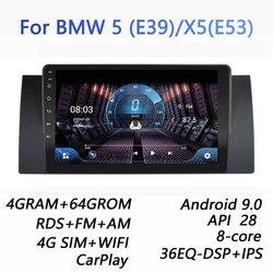 Автомагнитола для BMW E39 E53 X5 M5, мультимедийный видеоплеер на Android 9,0, 4 Гб + 64 ГБ
