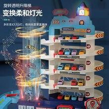 Coche eléctrico de construcción de automóviles para niños, juguete de estacionamiento, garaje pequeño, supergrande, tridimensional, multicapa, regalo para niños
