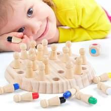 Juego de ajedrez con memoria de madera, juego de mesa de bloques divertidos, rompecabezas de memoria para bebé, juguete educativo de ajedrez, regalo de entrenamiento del cerebro