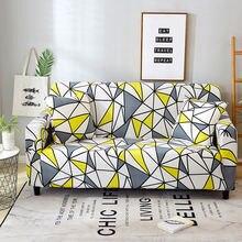 2 местный стул для диванов современный эластичный чехол дивана