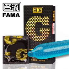 5D Dotted Thread Ribbed G Point Latex Condoms Contraceptives Big Particle Spike Condom for Men Sex Products 10PCS adult toys