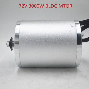72V 3000W brushless DC motor for Electric bicycle Scooter ebike E-Car Engine Motorcycle Part