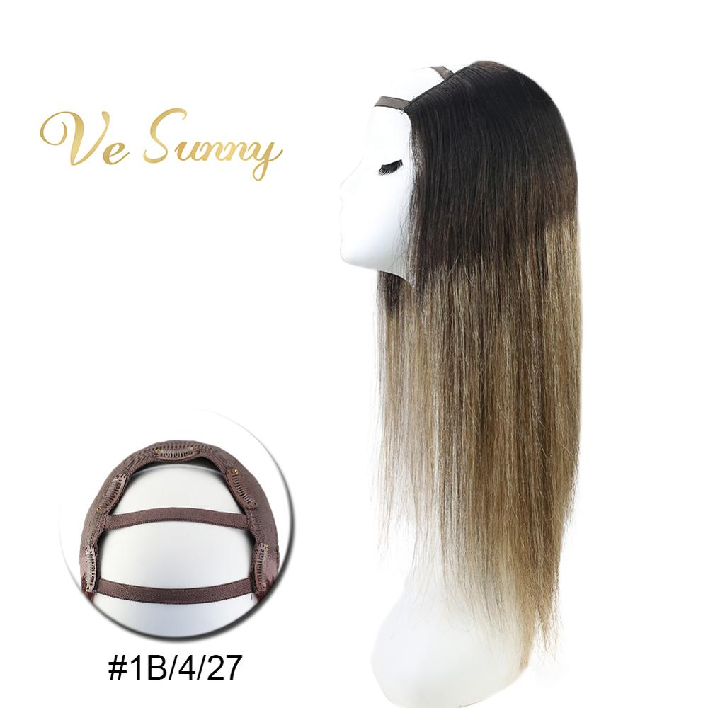 VeSunny One Piece U Part Half Wig Real Human Hair With Clips On Balayage Ombre Natural Black To Brown Mix Blonde Color #1b/4/27