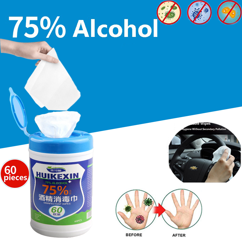 60pcs Portable Box Antibacterial Wet Tissue 75% Alcohol Wipes Skin Cleaning Alcohol Wipes Child Adult  Antibacterial Disinfectan