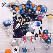 Новые космические путешествия шарики для дня рожденья вечерние Декор внешний Космос астронавт фольги Воздушные шары ET Planet Исследуйте партнера дети мальчик