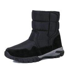 Мужские ботинки новинка 2020 модная зимняя обувь для снега мужчин