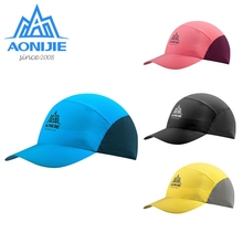 AONIJE Sports Folding Caps Anti UV Summer Sunshade Hats Lightweight Breathable For Outdoor Trail Running Camping Hiking E4107
