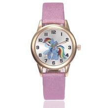 Children Watch Unicorn Pony Leather Strap Analog Dial Quartz Watches Kids Wrist Watches for Boys Girls Xmas Gifts Cartoon Watch все цены