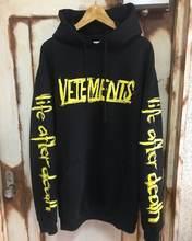 New vetements hoodies women men clothing big logo printing stranger