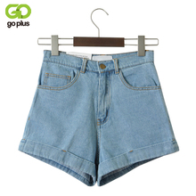Vintage Denim Shorts Women High-Waist Rolled Hem Denim Shorts Girls Sexy Cuff Jeans Shorts Plus Size Girls' Street Wear C3627 contrast stitch and striped curved hem denim shorts