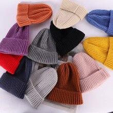 Теплые детские зимние шапки для детей, детские вязаные шапки для маленьких мальчиков, детские шапки для маленьких девочек, Casquette Baby Bonnet