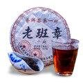 Сделано в 2008 году yr спелый чай пуэр 357 г Китайский Юньнань Пуэр здоровая потеря веса чай красота предотвратить артериосклероз ПУ er Пуэр чай