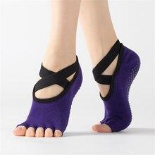Chaussettes de Yoga respirantes Anti-friction pour femmes, en Silicone, antidérapantes, Barre de Pilates, pantoufles de danse et de sport avec poignées
