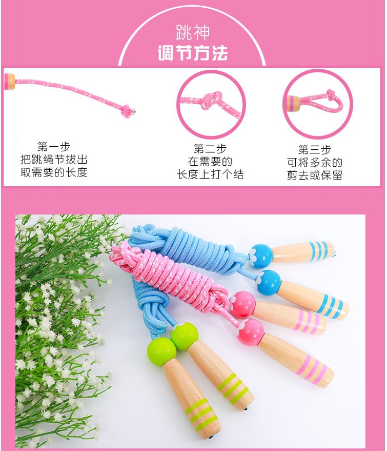 Jump Rope Wood Young STUDENT'S Cartoon Children Sports Game Unisex Doll Toy Interactive Cartoon