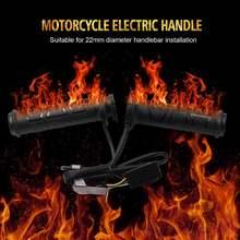 Зимняя мотоциклетная электрическая нагревательная ручка для