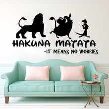Cartoon Lion King Hakuna Matata Wall Sticker For Boys And Girls Room Living Decals Home Decoration