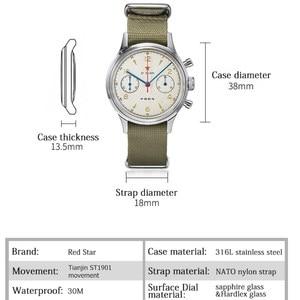 Image 5 - 레드 스타 남자 크로노 그래프 시계 ST1901 구즈넥 장치와 운동 1963 파일럿 사파이어 아크릴 유리 기계식 시계 망