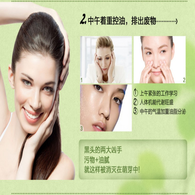 Replenishment Wash Oil Whitenin Control Acne Blackhead Face Care Cleaning Tools New Arrival Fashion 1pcs Bamboo Handmade Soap