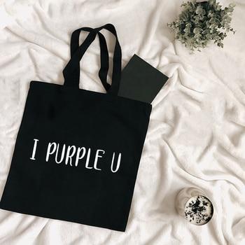 I Purple U Canvas Tote Bag