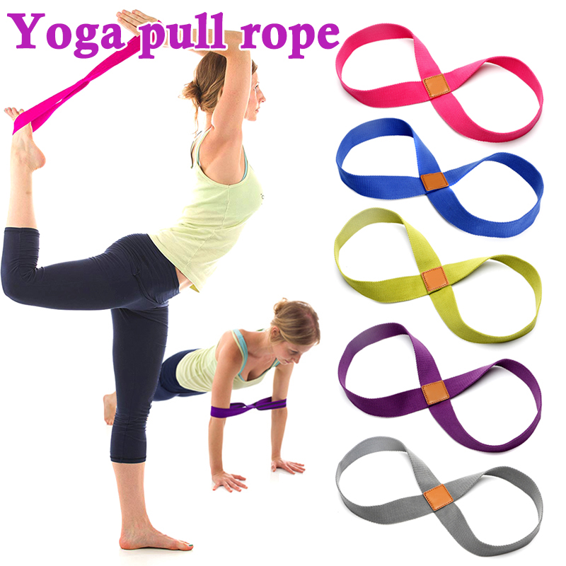 New Yoga Belt Stretch Resistance Elastic Band Exercise For Home Fitness Training LMH66