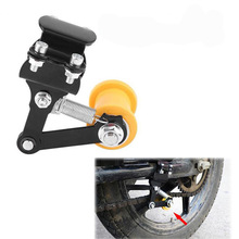 Universal Adjust Chain Tensioner Bolt Roller Motorcycle Modified Durable Modification Accessories Chain Automatic Regulator
