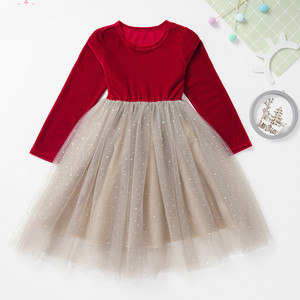 HIPAC Girls Wedding Dress Princess Kids Dresses Clothing for Girl Mesh Ball Gown Toddler Children Kid Party Stage Winter Clothes(China)