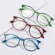 Presbyopic Glasses Frames Reading Portable Women Ultralight PC Care High-Definition