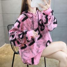 Осень 2020 Женская одежда в гонконгском стиле Харадзюку Корейская