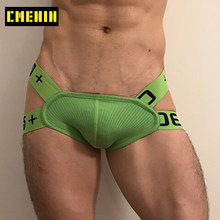 Comfortable Cotton Gay Men Sexy Underwear Thong Men Jockstrap New Arrival Mens Thongs And G Strings Mens Underpants BS3511